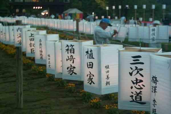 Семеро человек погибли в Японии, отмечая праздник мертвых