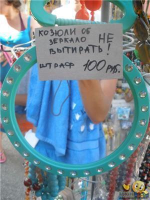 Дайджест интересного. Петросян-президент и сердце в заду