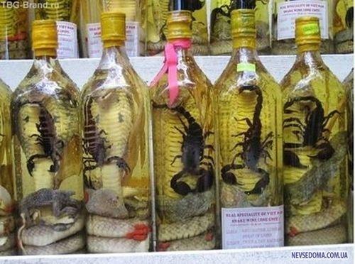 Змеиное вино