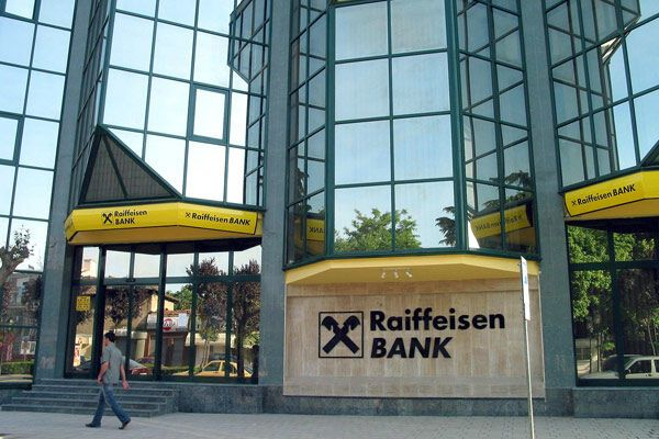 Raiffeisen International сократит украинских сотрудников