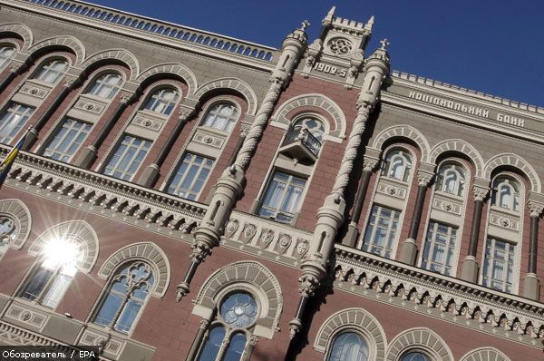 Нацбанк Украины ликвидирует БРР