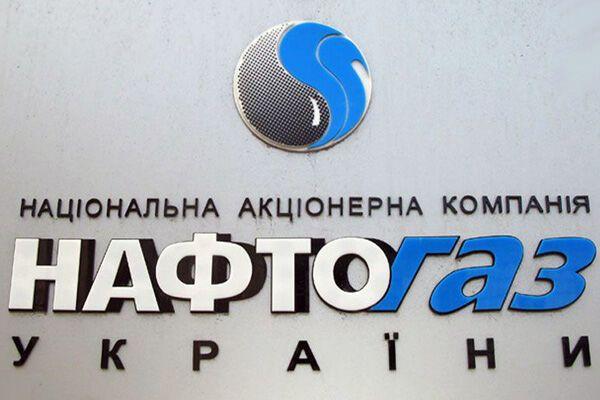 Нафтогаз рассчитался з Газпромом