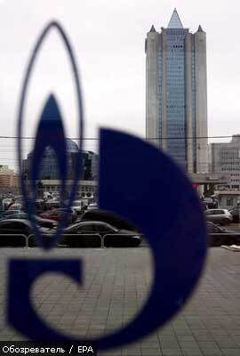 """""""Газпром"""" сокращает экспорт"""