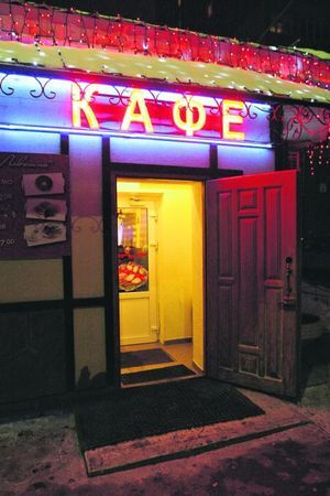 Самые дорогие и дешевые рестораны Киева