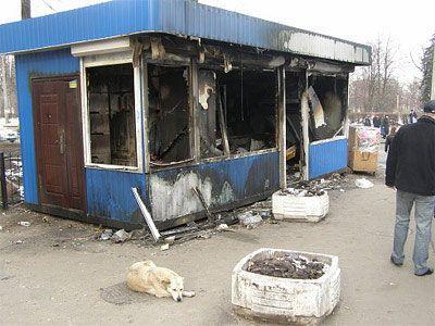 Горожане объявили войну киоскам (ФОТО)
