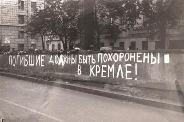 """Фіналісти конкурсу """"Фото-Намедни"""", присвяченого 90-м рокам"""