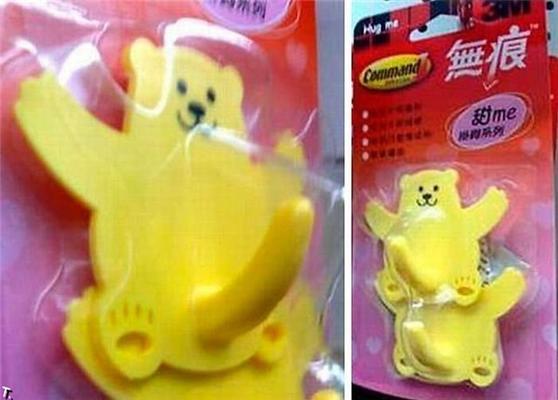 Смішні й дивні іграшки