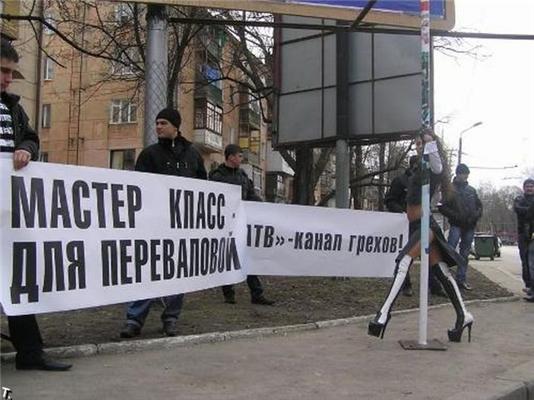 Стриптиз в якості протесту в центрі Одеси. ФОТО