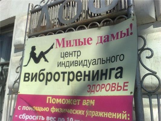 Розтяжка гімнасток, креативний бюстгалтер. Позитив дня