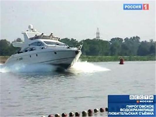 """Яхтсмени, порубали дівчину гвинтами, хотіли """"пожартувати"""", 21 липня 2010"""