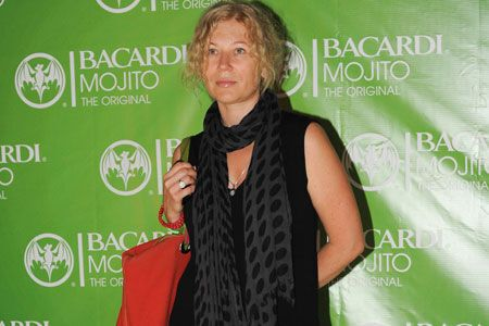 Bacardi Mojito Night: побывать на Карибах