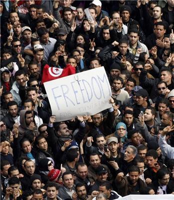 Надзвичайний стан в Тунісі