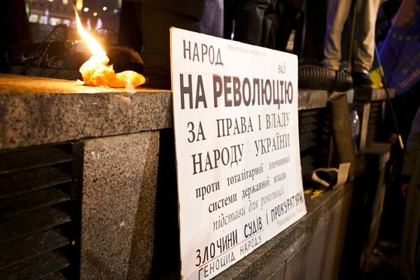 Майдан-2011 очима Чаленко