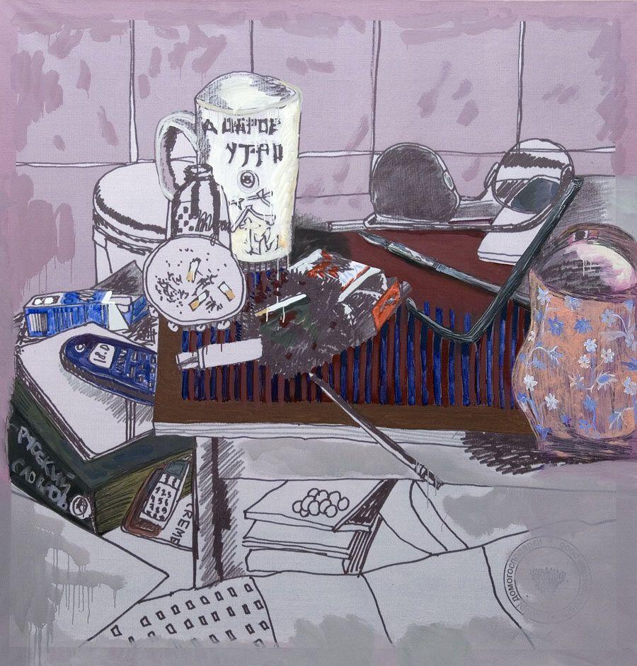 Тренды и перспективы современного украинского искусства c Александром Клименко.