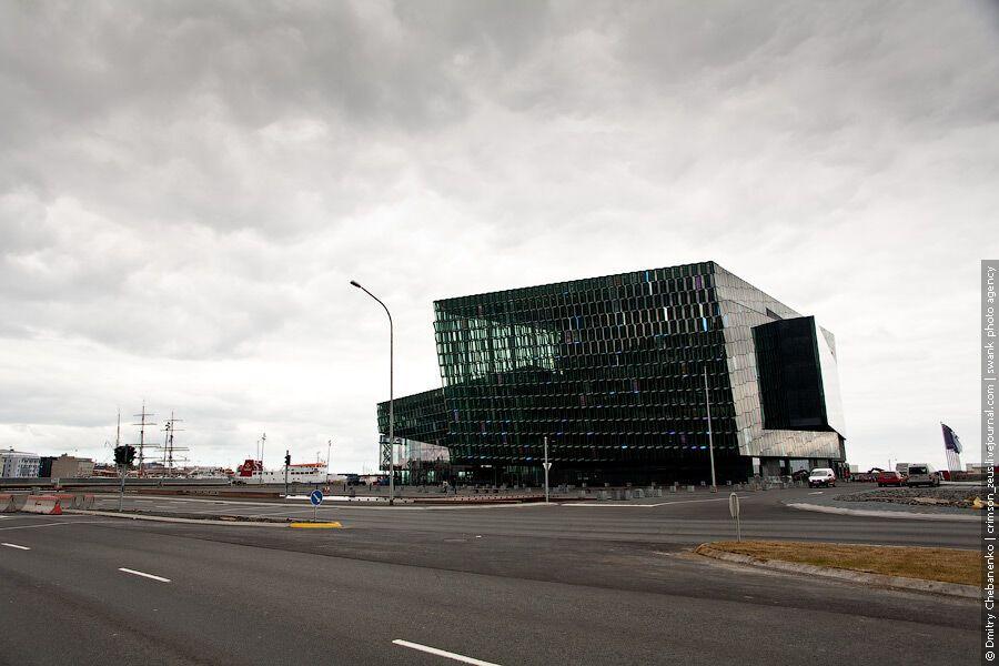 Путешествие в Исландию, в Рейкьявик