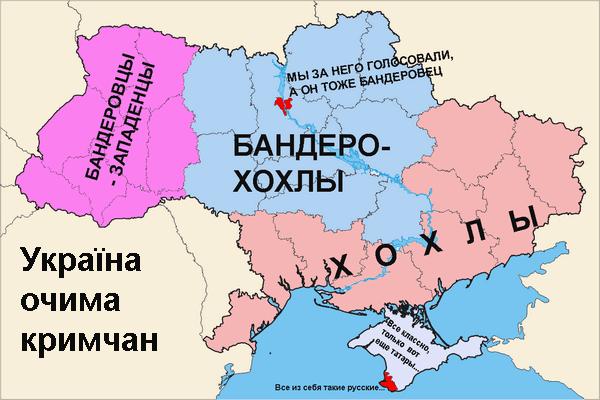 Создана карта стереотипов украинцев с землями кавунов, Януковича и Тимошенко. Фото