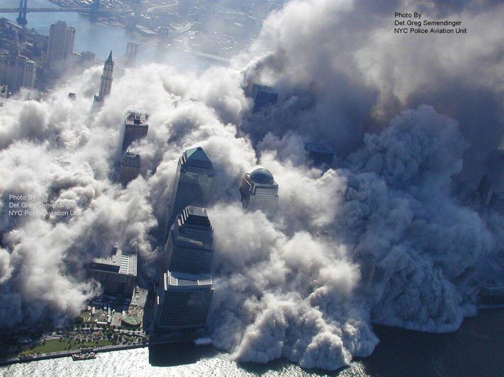 Новый взгляд на события 11 сентября