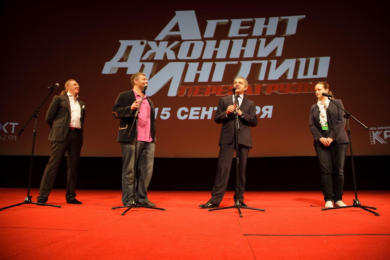 «Мистер Бин» в Москве собственной персоной