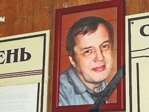 Суддю Трофимова та його родину не можуть поховати без голів