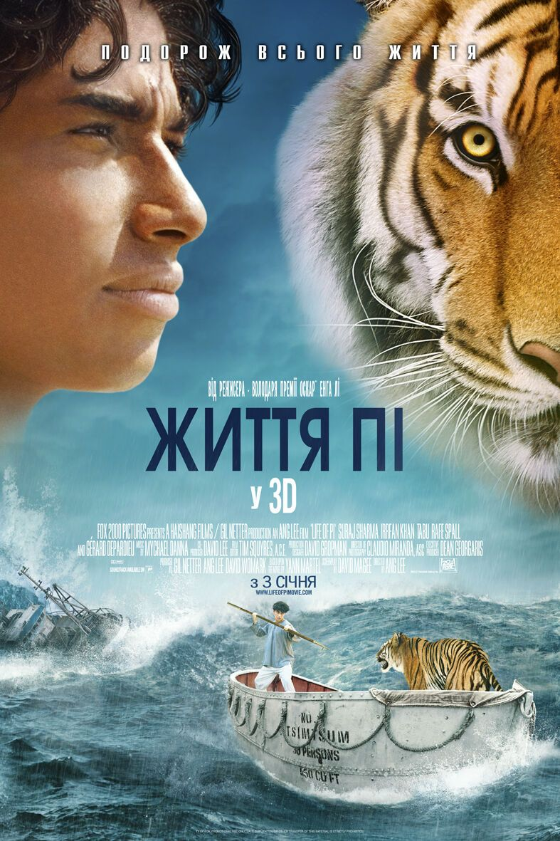 hinduism in life of pi