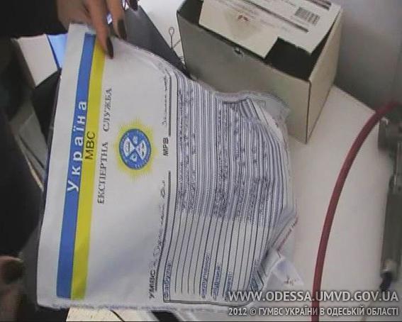 В Одесі затримано контрабандиста, який перевозив наркотики в собі