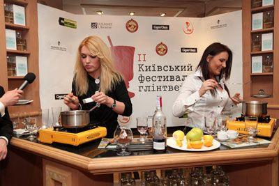 """Украинские звезды """"дуют"""" глинтвейн. Фото"""