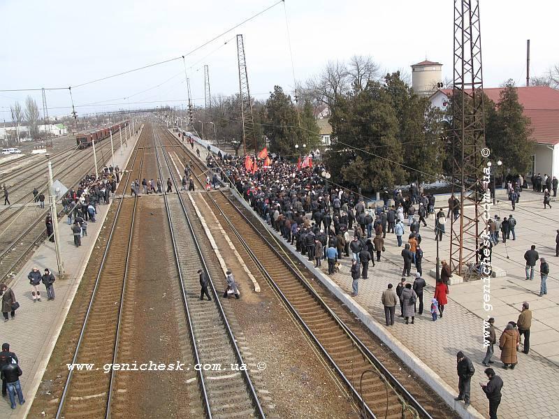 На Херсонщине протестующие перекрыли железную дорогу