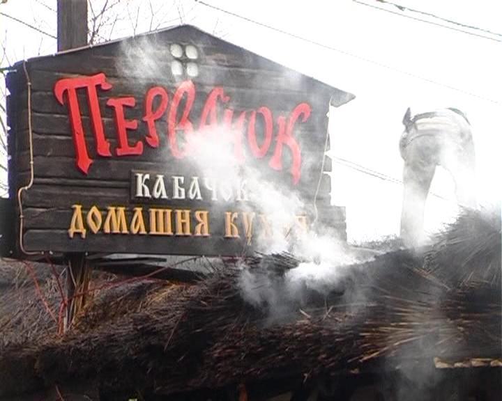 В Одессе сгорел уже третий ресторан. Фото
