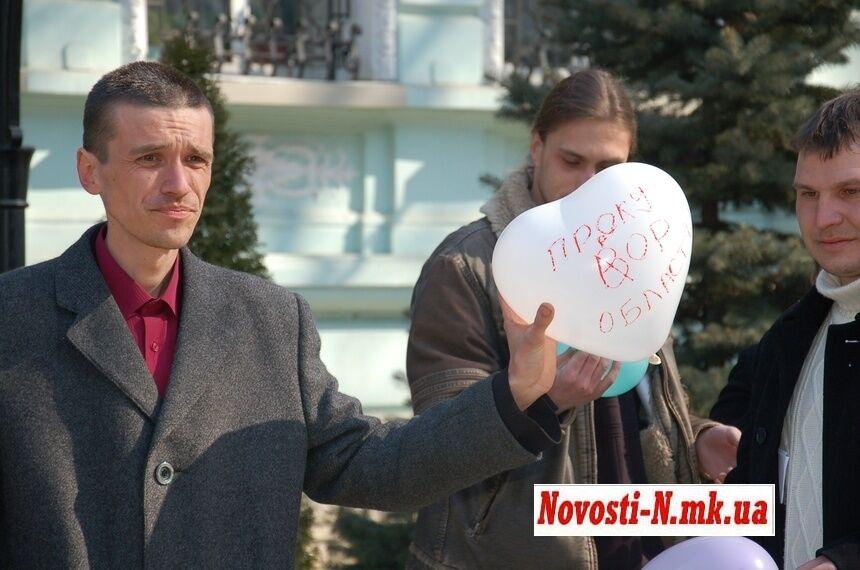 В Николаеве запретили митинг в поддержку Оксаны Макар. Фото