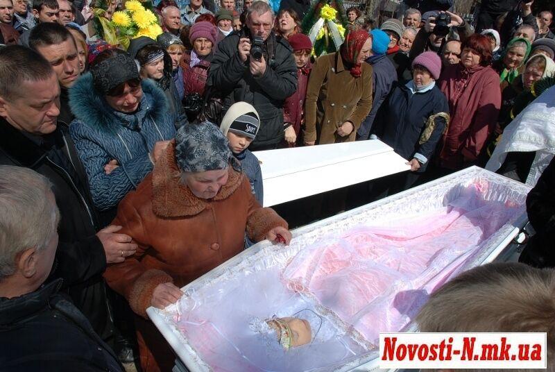 Оксана Макар: всеукраинские похороны