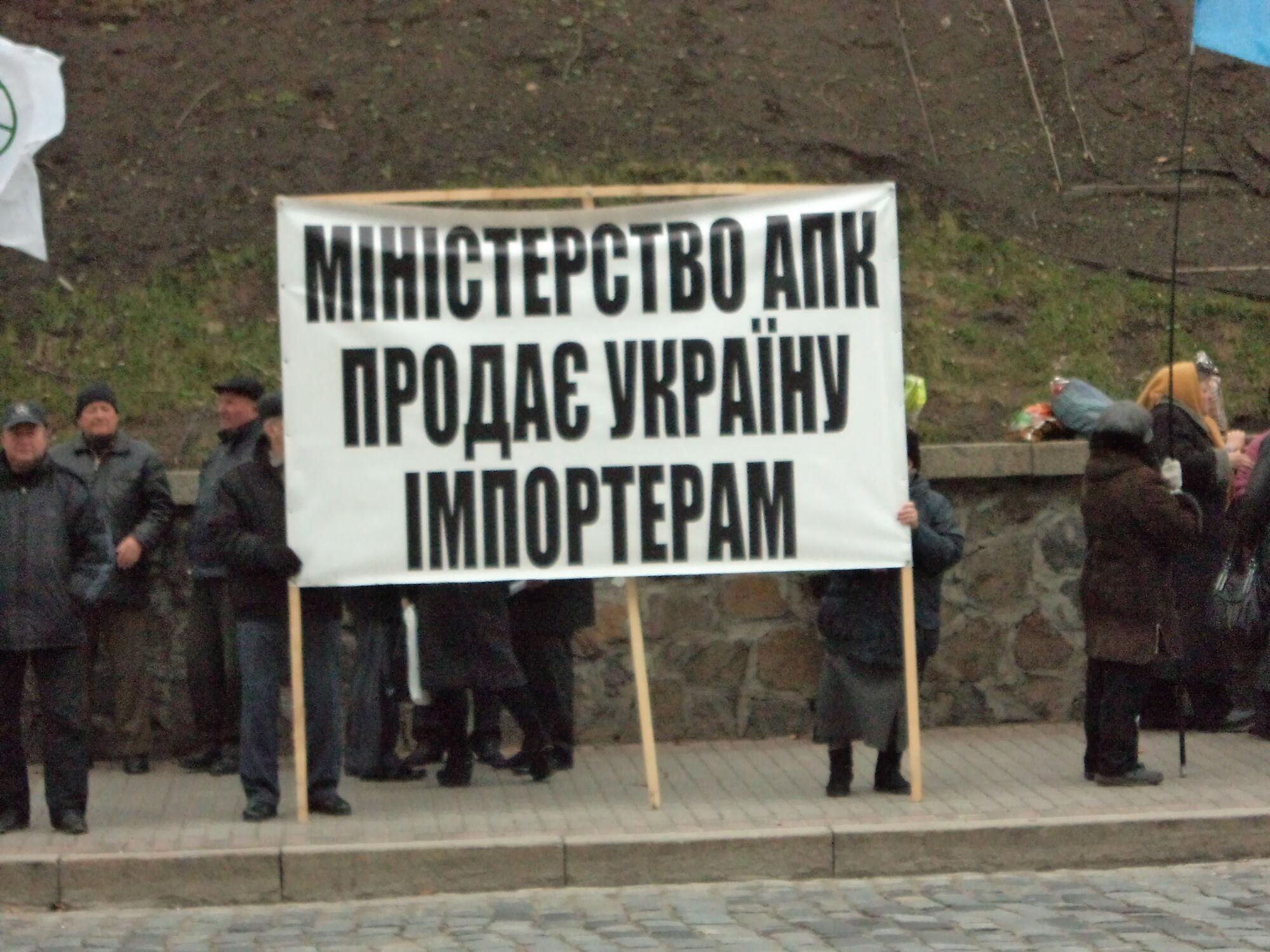 Украинские аграрии требуют вернуть им 34 миллиона гривен