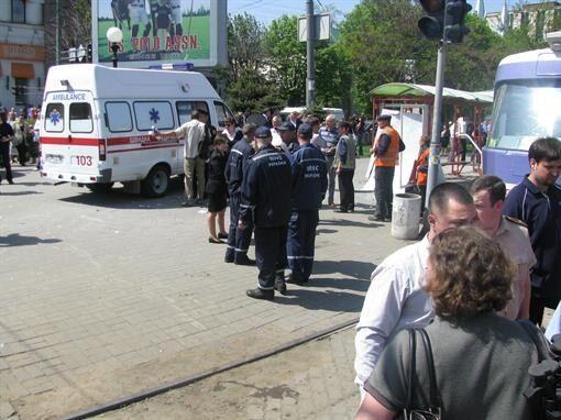 Взрывы в Днепропетровске. Все подробности и видео