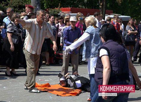 Взрывы в Днепропетровске: фото с места событий. Обновлено