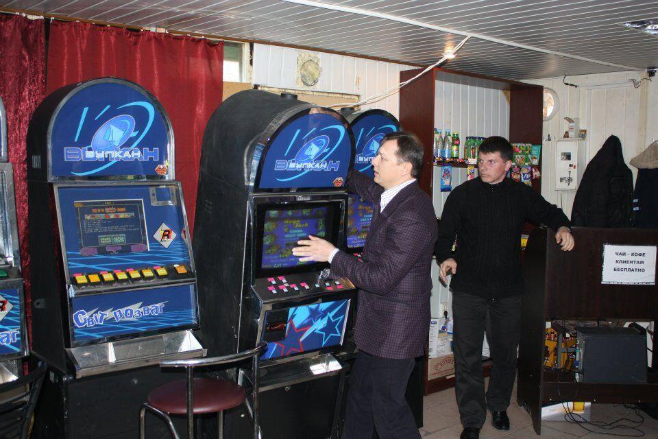 ляшко игровые автоматы кривой рог