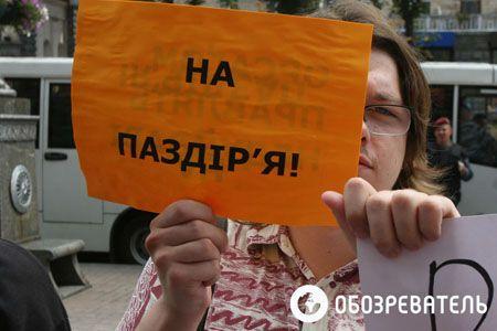 Возле КГГА требуют защитить русинский язык
