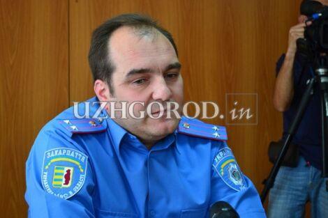 Ужгородські міліціонери отримали форму з дивним тваринам