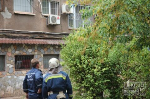 В Кривом Роге горит гостиница: есть пострадавшие