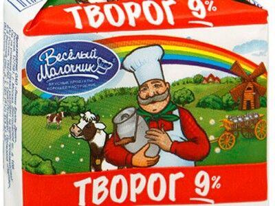 """У РФ """"Веселого молочника"""" звинуватили в пропаганді гомосексуалізму"""