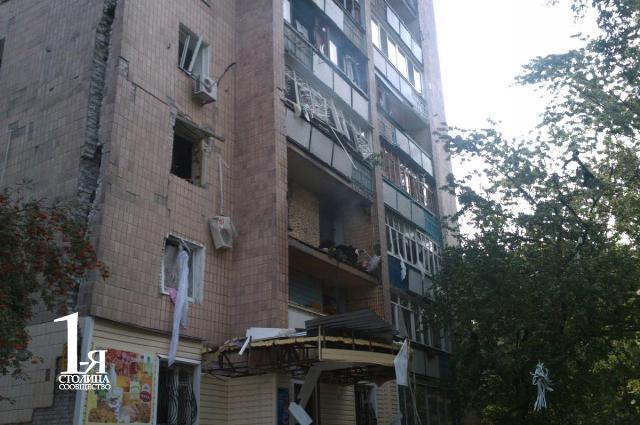 В Харькове произошел взрыв в девятиэтажке