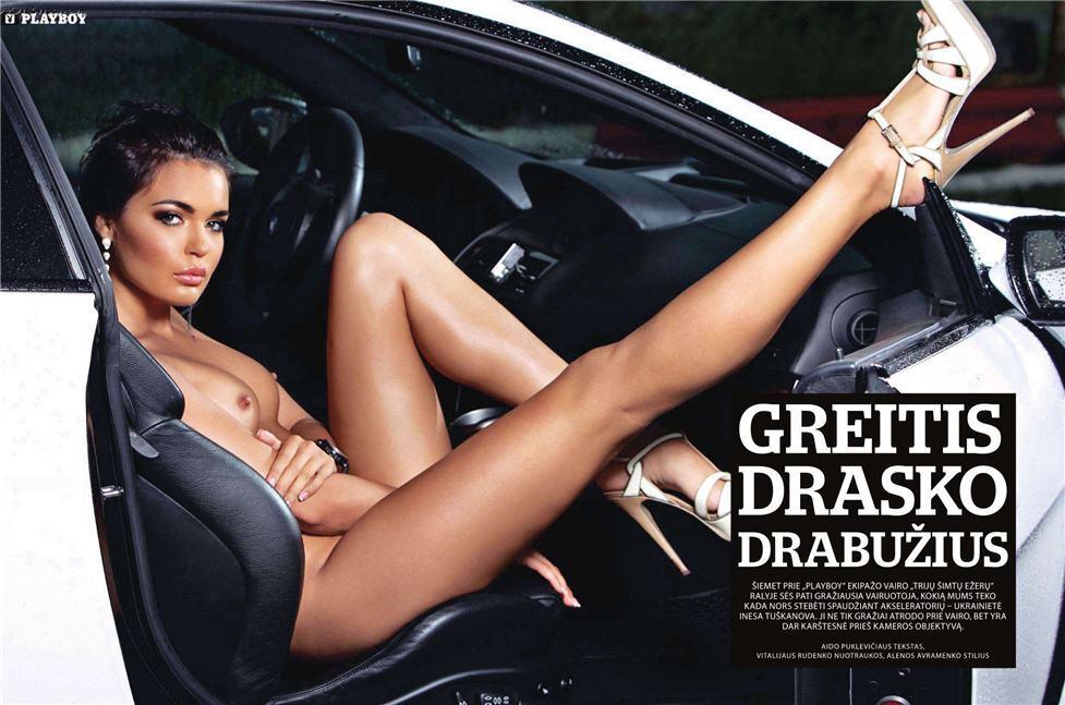 Украинская модель Playboy погоняется в ралли