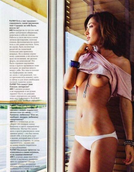 Завальская полностью разделась для Playboy. Фото