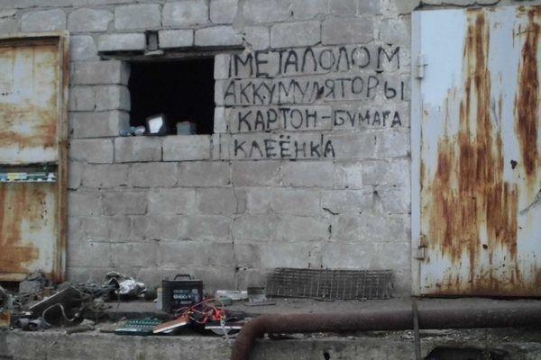 Взрыв на Харьковщине: подробности происшествия