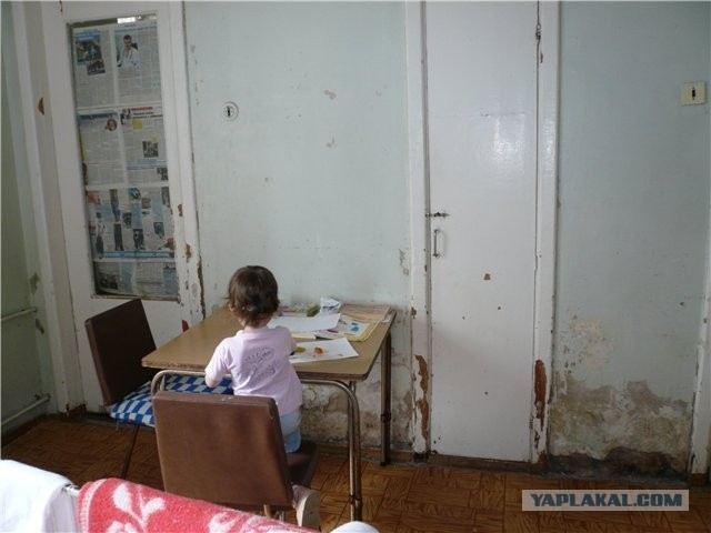 Детская больница на Луганщине похожа на СИЗО - блогер
