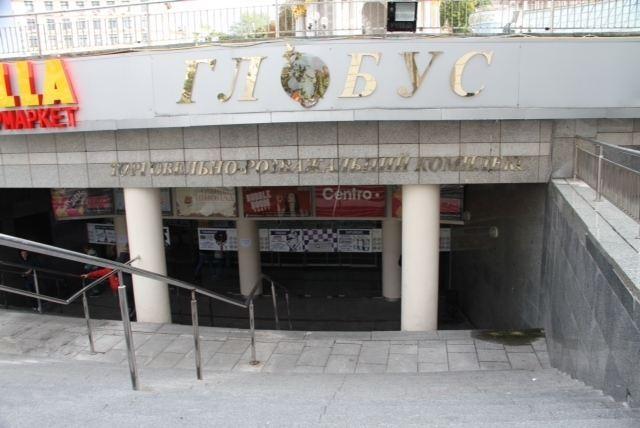Украинцы собирают деньги на спасение центра столицы от техногенной катастрофы