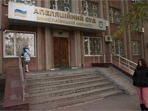"""Главный """"врадиевский насильник"""" получит всего 15 лет тюрьмы - СМИ"""