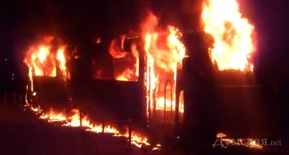 В Одессе дотла сгорел трамвай