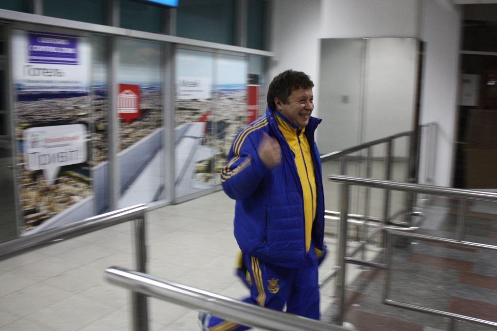 """""""Извините, мы обкакались"""". Как сборную Украины встречали в аэропорту"""