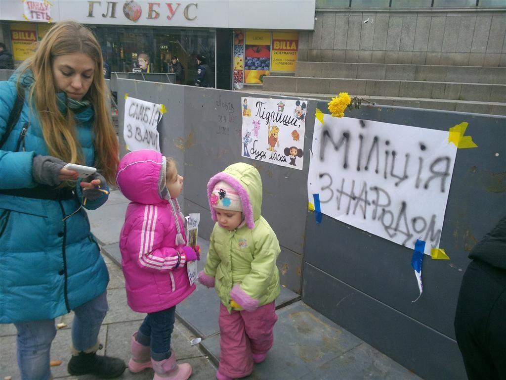 Мамы с детьми просят Януковича подписать соглашение с ЕС