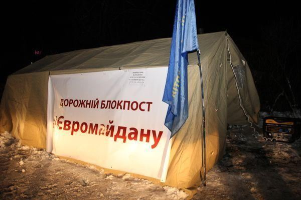 "На блокпост Евромайдана под Житомиром напали бойцы ""Беркута"""
