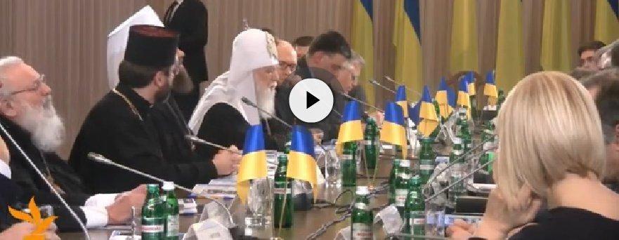 """УПЦ МП видалила на фотографії з Президентом """"іновірців"""""""